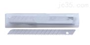 SK5质14节美工刀片(长城)