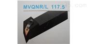 MVQNR 数控外圆车刀杆