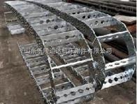 生产全封闭钢制拖链----乐陵运达专业生产
