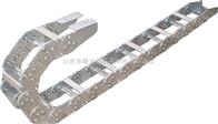 TL65,TL75,TL125,上海供应钢制拖链,上海钢制拖链厂