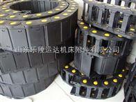 桥式塑料拖链,黄点塑料拖链,黑点塑料拖链