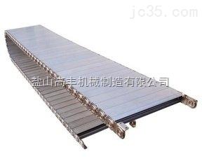 TL钢制拖链质量,高丰值得信赖