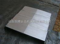 规格齐全钢板防护罩,机床防护罩,机床护板