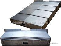不锈钢板自动伸缩式防护罩