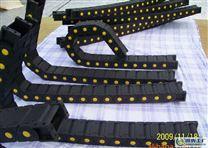 尼龙塑料拖链,塑料尼龙拖链,尼龙拖链,塑料拖链