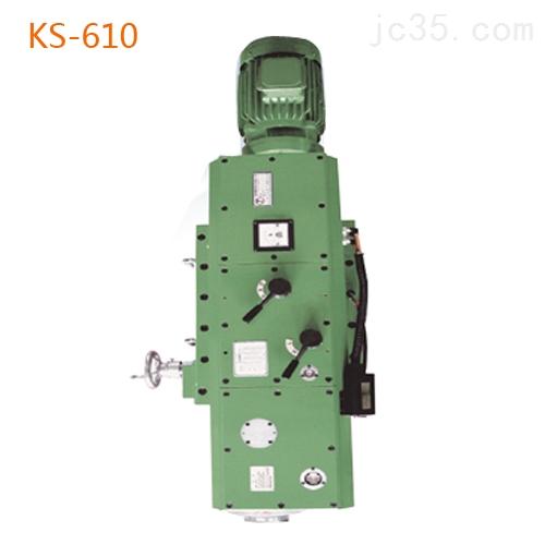 KS-610传统龙门铣头