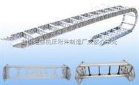 新型电缆保护钢铝坦克链【自产自销】