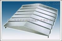 重庆巴南区钢制伸缩式导轨防护罩公司