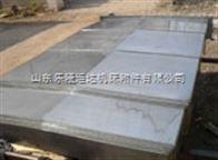 兰州钢板防护罩,赣州钢板防护罩,上海钢板防护罩