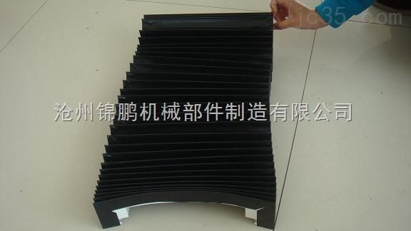 磨床风琴防护罩,折叠式风琴防护罩