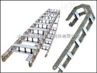 工程钢制拖链,山东工程钢制拖链生产厂