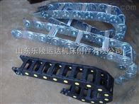 北京特价供应塑料拖链,尼龙拖链