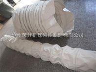水泥散装伸缩布袋