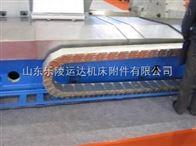 线缆移动拖链,线缆移动钢制拖链