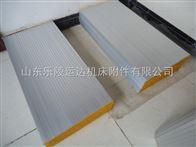 规格齐全江苏铝型材防护帘,北京铝型材防护帘,上海铝型材防护帘
