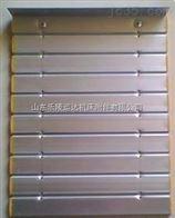 规格齐全铝合金组成防护帘