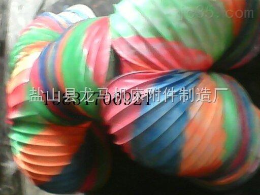 【新型】彩色水管舞道具伸缩管
