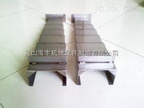 特殊钢板制伸缩式防护罩