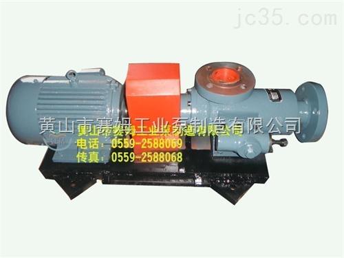 HSND80-46三螺杆泵、低压油泵