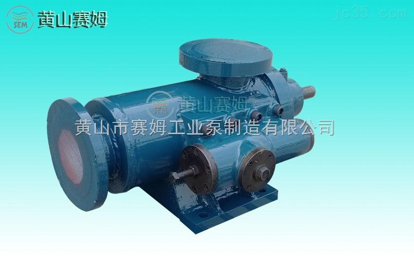 HSND210-46螺杆泵、山西液压件厂配套油泵
