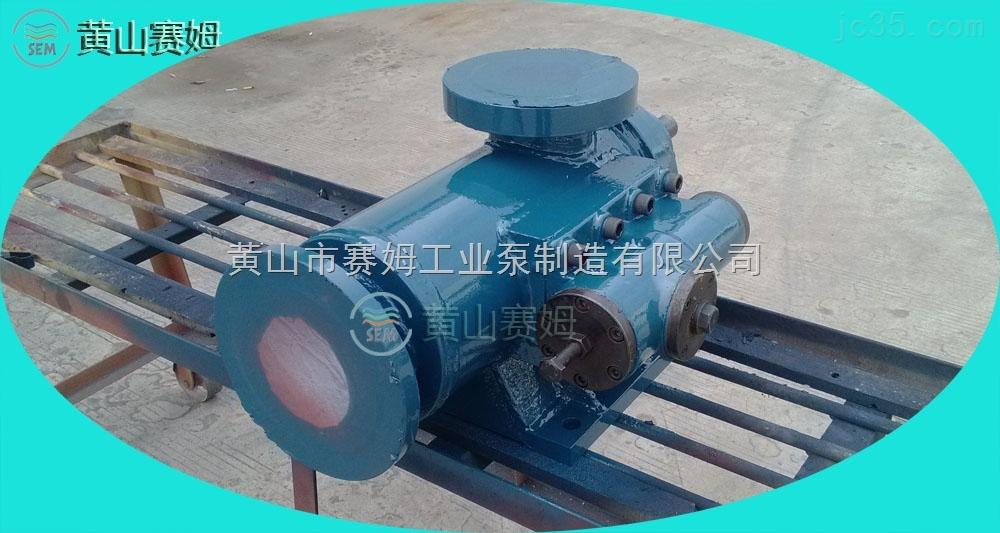 青岛汽轮机厂用润滑油泵HSND440-46