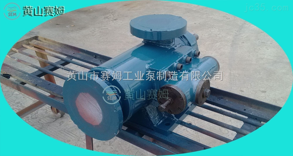 HSND660-44液压系统循环输送泵、螺杆泵