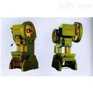 供应J23系列开式可倾压力机,开式可倾冲床,冲床价格