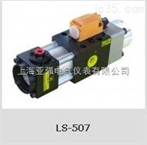 上海自贸区现货供应KING AIR肯岳亚过载泵LS-507,气动部件