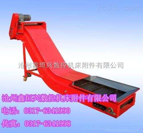 机床加工中心专用链板式排屑机,链板排屑器机床排屑利器