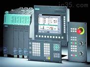 海德汉 带驱动系统的TNC竞技宝系统 iTNC 530 HSCI