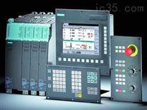 海德汉 带驱动系统的TNC数控系统 iTNC 530 HSCI