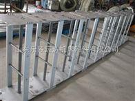 机床液压管保护链----钢铝拖链