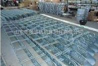 重庆钢制拖链厂,大连钢制拖链,广州钢制拖链大全
