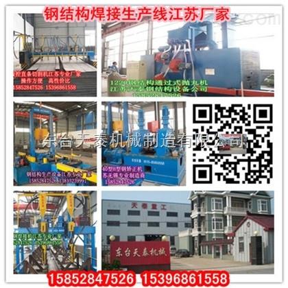 H型钢生产线设备江苏盐城厂家价格实在
