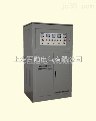 印刷设备专用稳压器