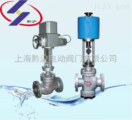 ZAZP型电动单座调节阀