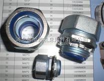 JSF-DGJ自固式蛇皮管接头  自固式金属包塑软管接头