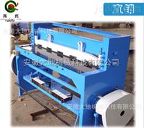 Q11-1.5x2000系列电动剪板机厂家直供