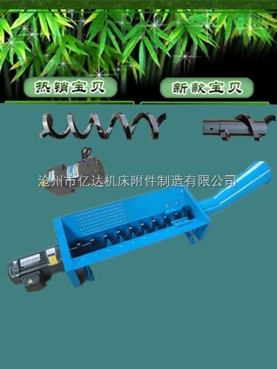 沧州耐磨低耗螺旋杆厂家生产