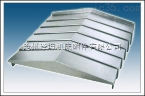 龙门铣床导轨伸缩钢板防护罩