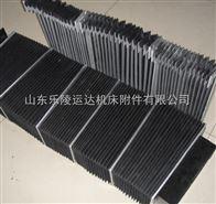 北京供应风琴防护罩,北京风琴防护罩生产厂