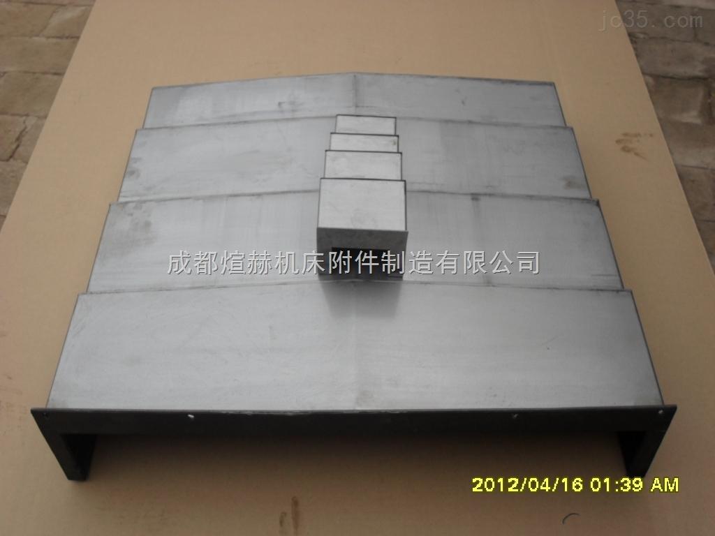 机床导轨不锈钢板防护罩公司产品图片