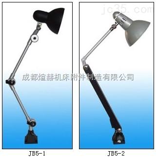 供应JL50D长臂折叠式机床工作灯产品图片