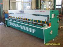 液压3米2的液压剪板机价格大型剪板机价格