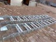 规格齐全加强型钢制穿线拖链