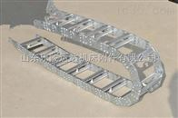 TL65,TL75,TL95S型钢制拖链,S型钢制拖链
