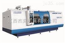JKM8330B超高速CBN随动竞技宝磨床,竞技宝曲轴磨床价格