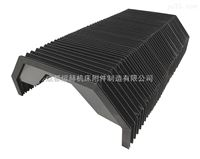 供应机床防护罩系列 U型风琴式防护罩型号可定做