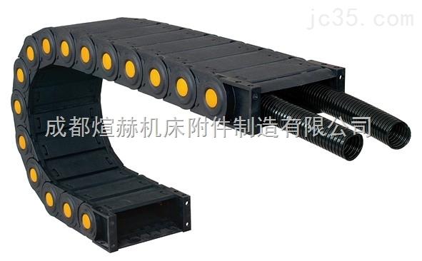 耐磨型桥式全封闭式拖链产品图片