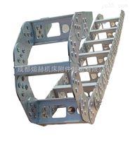 TLG悬挂用钢铝拖链